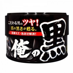 Prostaff High Gloss Car Wax For Black Ore No Kuro