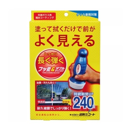 Prostaff Water Repellent For Windshield 240days