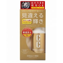 "Prostaff Wheel Coating Spray ""CC Gross Gold"